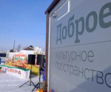 Новый многофункциональный досуговый центр торжественно открылся в деревне Анциферово Енисейского района Красноярского края.